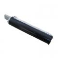 Toner Zamiennik NPG-11 do Canon (F42-1201-100) (Czarny)
