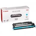 Toner Oryginalny Canon CRG-717 C (2577B002AA) (Błękitny)
