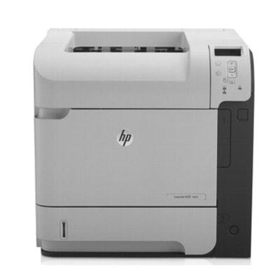 HP LaserJet Enterprise 600 M601 Printer Series