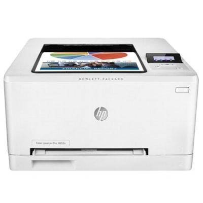 HP Color LaserJet Pro M252 N