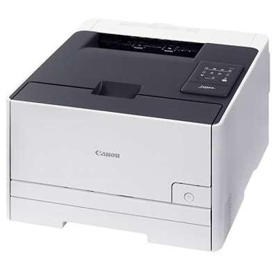 Canon i-SENSYS LBP7110 CW