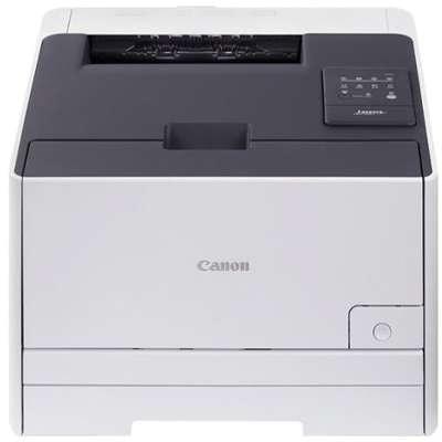 Canon i-SENSYS LBP7100 CN