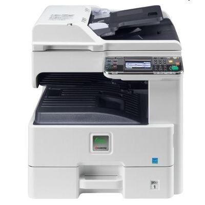 Kyocera FS-6530 MFP