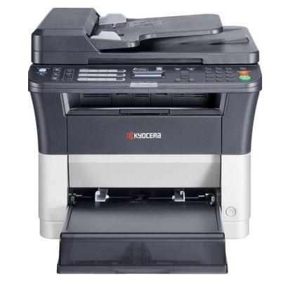 Kyocera FS-1325 MFP