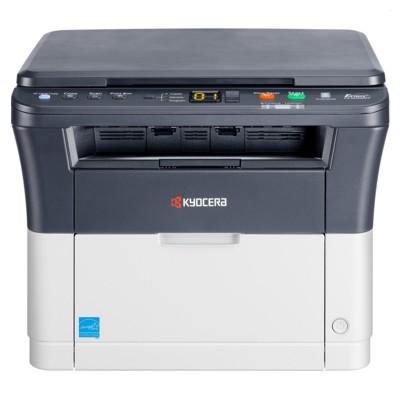 Kyocera FS-1220 MFP
