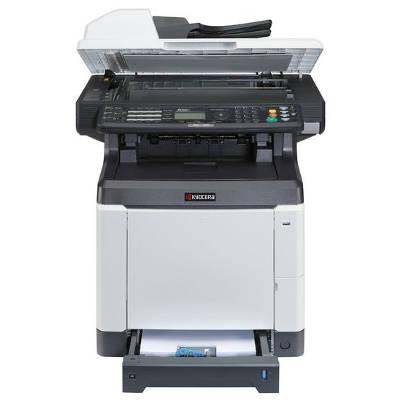 Kyocera FS-C2026 MFP Plus