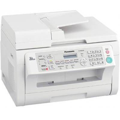 Panasonic KX-MB 2025