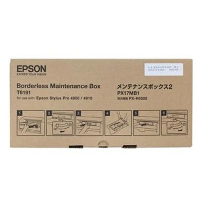 Pojemnik na zużyty tusz oryginalny T6191 do Epson (C13T619100)