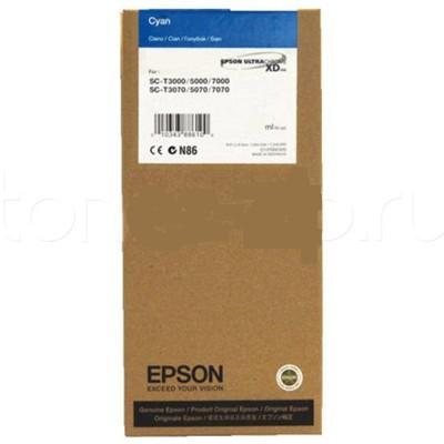 Tusz oryginalny T6932 do Epson (C13T693200) (Błękitny)