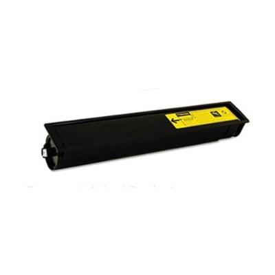 Toner zamiennik T-FC25EY do Toshiba (6AJ00000081) (Żółty)