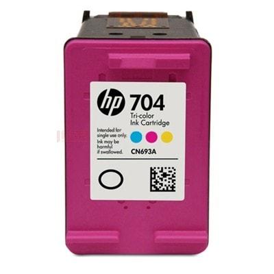 Regeneracja tusz 704 do HP (CN693AE) (Kolorowy)
