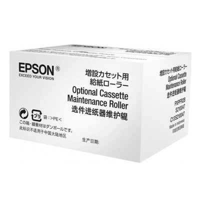 Zestaw konserwacyjny oryginalny T6712 do Epson (C13T671200)