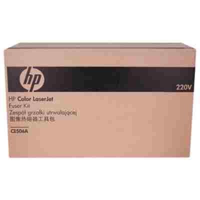 Zestaw konserwacyjny oryginalny CE506A do HP (CE506A)