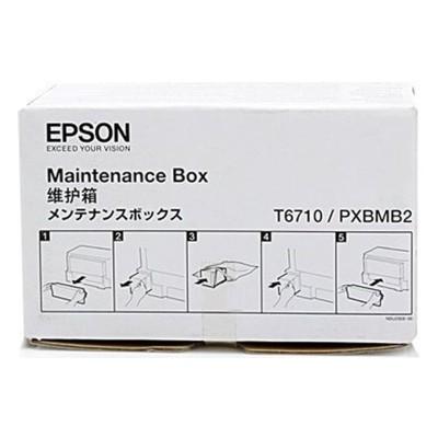 Zestaw konserwacyjny oryginalny T6710 do Epson (PXMB2, C13T671000)