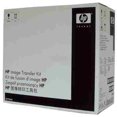 Zestaw konserwacyjny oryginalny Q7504A do HP (Q7504A)